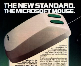 Microsoft Mouse - 1983